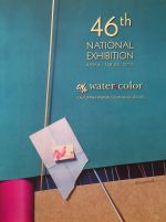 46th National Show Catalog